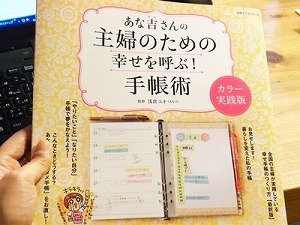 11anakichi.jpg